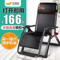 Lunch diverticulum Ergonomic Recliner Office folding sheets man lunch break bed NAP Chair Adult Simple portable