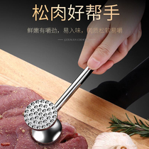 Kitchen hammer steak hammer steak pickle alloy rib breaker tender meat double-sided meat hammer home pine meat hammer.