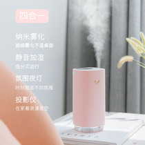 Small V projection humidifier mini USB car home bedroom mute office water can be customized gift logo
