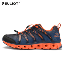 Bercy and outdoor anadromous shoes men anti-slip collision color amphibious shoes speed interference water breathable hiking shoes