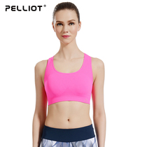 Bursi and professional sports underwear women no rims gather shockproof running fitness breathable vest bra