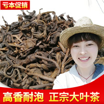 Huoshan yellow tea large leaf tea bulk handmade tea tea authentic bubble Huoshan yellow tea 500g bag