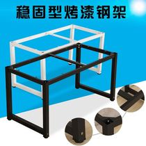 Office table bracket feet table feet bracket metal table legs iron legs paint can be customized conference table bar legs