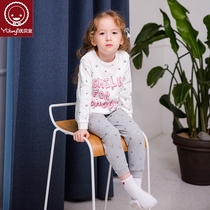 YouTube girl cartoon lingerie set spring and autumn childrens pajamas cotton little girl Autumn baby spring dress