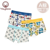 Youbei Yi childrens boxer briefs boys square pants shorts baby bottom pants small children 1-3-5-7-9 years old.