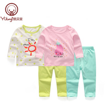 Youbei baby pajamas suit summer thin section Children summer clothing boys and girls home service children air conditioning clothing