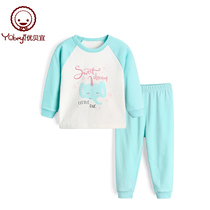 Youbeiyi girls underwear set in the Big children's casual clothes baby autumn cotton autumn pants children's pajamas