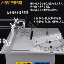Three-spline mini-desk saw mini DIY multi-function table saw player with desktop cutter parity woodworking saw