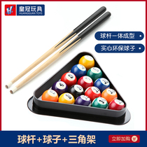 Crown childrens toys billard bar billard accessoires clubs pour enfants billard ball American snooker Billard table
