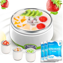 Kemei Emperor automatic yogurt machine multi-function 1L homemade yogurt