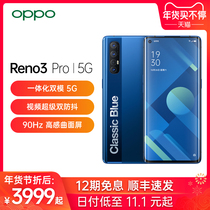 (12 period interest-free)OPPO Reno3 Pro Dual-mode 5G Xiaolong comprehensive screen smartphone hyperboloid ultra-thin VOOC Flash official flagship store oppporeno3
