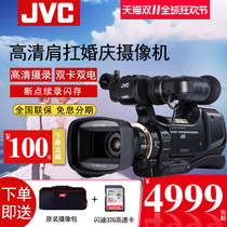 Genuine JVC Jy-HM95 wedding video camera HD professional shoulder camera micro movie live