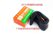 Electric car 16 * 3 0 battery car motorcycle 16x3 pull back City tire inner tube Electric Motorcycle Scooter thickening