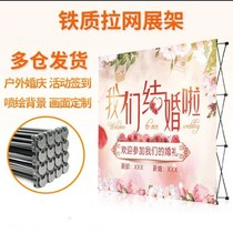 Aluminum alloy pull net exhibition sign sign wall background advertising shelf inkjet folding display stand stage