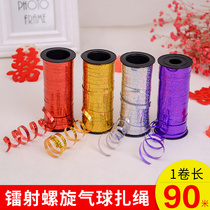 Wedding supplies balloon tie rope laser tie creative Wedding Room Decoration ribbon rain balloon party tied rope