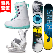 Snowboard veneer set full set of ski shoes snowboard fixer ski veneer all over the region