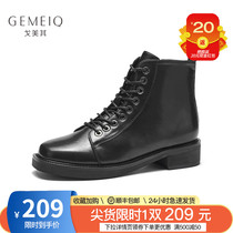 Gomezs new 2020 winter short-sleeved martin boots feature a pair of flat-heeled casual boots.