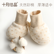 October crystallization baby protection foot cover thickened newborn cotton soft bottom shoes newborn baby warm shoe socks