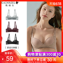 Goerel fashion sexy little chest gathered no Steel Underwear sweet lace girl bra 188854a