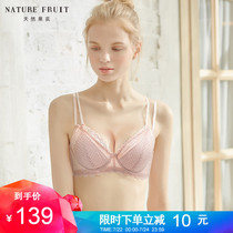 GE ruiers natural fruit sexy comfortable ladies underwear thin section big chest was small bra 190299a
