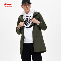 Li Ning windbreaker male 2019 New BAD FIVE basketball series cardigan long-sleeved jacket spring hooded sportswear