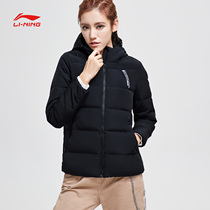 Li Ning short paragraph down jacket female New BAD FIVE basketball series warm hooded winter white duck down sportswear