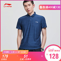 Li Ning short-sleeved POLO shirt mens 2019 new training series quick-drying summer cool lapel knit top