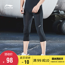 Li Ning mens fitness pants quick-drying cool training pants tight-fitting pants short pants summer sports pants