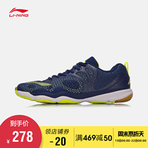 Li Ning badminton shoes mens shoes New wear-resistant non-slip support mens spring and summer sports shoes aytn015