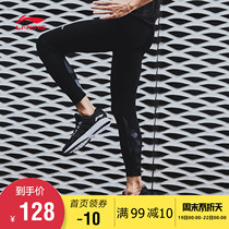 Li Ning fitness pants mens training series quick-drying cool moisture wicking running training suits summer sports pants