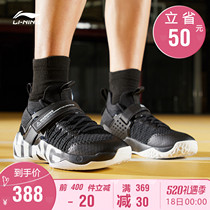 Li Ning basketball shoes mens shoes 2019 new WARNING cloud damping summer breathable one-woven in the top sneakers