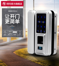 Yuema glass door fingerprint lock office electronic password lock single and double Open APP free punch smart glass