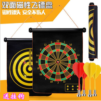 Dartboard set Double-Sided Magnetic fly standard disc children darts Safety home magnetic magnet darts