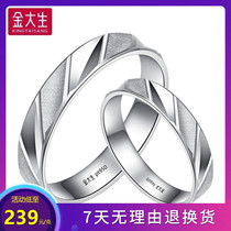 Gold Dasheng pt950 platinum couple ring platinum ring men and women models genuine married P4007