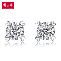 King Jewelry White 18K gold four claw inlaid authentic diamond earrings wedding Diamond Earring V521-35