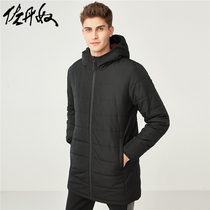 Giordano male hooded coat autumn and winter solid color warm coat mens long paragraph cotton 01078670