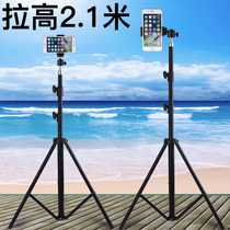 Video anchor live self-timer multi-function remote control recording Bluetooth camera shake sound floor stand mobile phone tripod