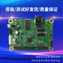 Brother 2320D 2560DN 2260 2360D 2300 2305 2340D 2260d motherboard interface board