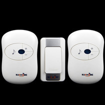 Maga Wireless AC digital Long distance remote control doorbell One drag two wireless waterproof household battery delivery