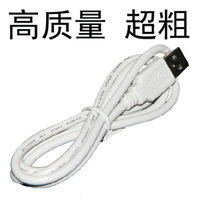 White USB data cable Onda Blue Magic Song Mei Aino Taiwan electric Newman tablet MP3 MP5