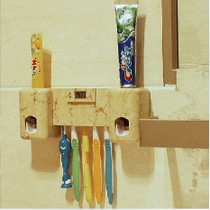 Dual combination automatic extrusion toothpaste with toothbrush rack creative Korean lazy wash toothpaste extruder set