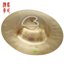 Martens legend diameter of about 30cm large cap cymbal sound copper cymbal gong team dedicated cymbal Yangko team dedicated cymbal