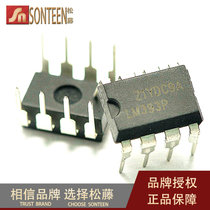 ?Loose rattan) in-line lm393p low power voltage dual comparator DIP-8 (5)