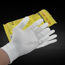 Labor protection gloves PU finger dipped gloves anti-static gloves protective gloves coated finger clean gloves 10 pairs from