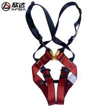 Hinda childrens safety belt indoor expansion full body safety belt climbing childrens insurance Band childrens outdoor protection band