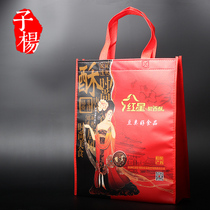 Coated non-woven bag custom film hot-pressed non-woven bag 16145401707526