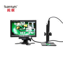 Super eye b003a portable handheld TV AV interface VGA camera desktop with screen industrial camera lens PCB circuit board maintenance mobile phone maintenance electron microscope electronic magnifier