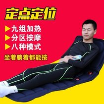 Mei zhiran massage mattress cervical massage neck waist shoulder home massage cushion body elderly seat cushion