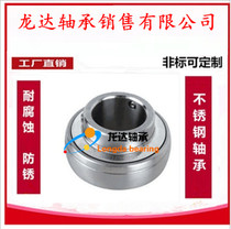 Stainless steel outer spherical bearing SUC201 202 203 204 205 206 207 208 209 UC210