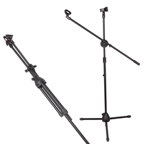 Condenser microphone microphone Holder stand floor-standing microphone holder metal tripod stage